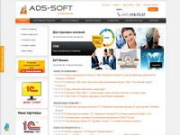 ads-soft.ru