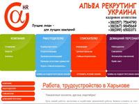 alfarec.com.ua