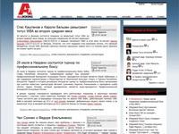 allboxing.ru