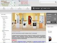 atlant-holodilniki.com.ua