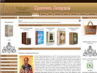 audio-book-store.ru