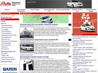 autoconsulting.com.ua
