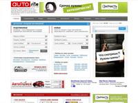 autosite.com.ua