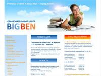 bigben-nsk.com