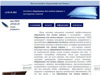 bisness-pro.ru