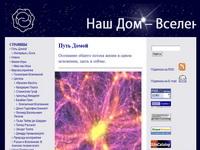 borimsky.wayknow.ru