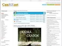 camrip.net