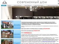 cdproject.ru