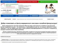 cmmlf.ru