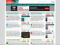comss.ru