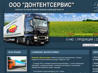 dontent.com.ua