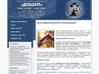 dotsent.ru