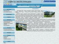 dtm.dp.ua