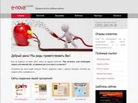 e-nova.org