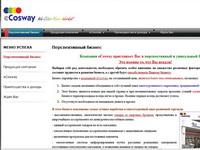 ecosway.kiev.ua