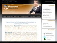 educationland.ru