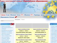 euroeducation.com.ua