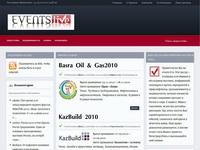 events-live.ru
