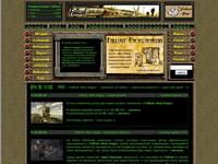 fallout-archives.com