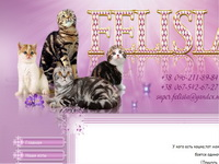 felisia-cats.com