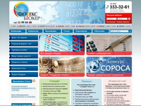 forex-broker.org