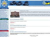 gai.kharkov.ua