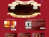 globus-hotel.com