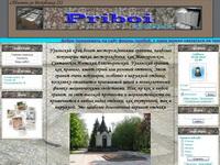 granit-priboi.ru