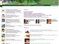 health.rin.ru