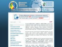 icc.dn.ua