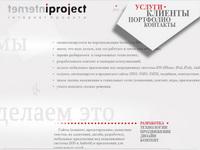 iproject.com.ua