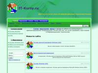it-kursy.ru