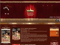 karinateatr.com.ua