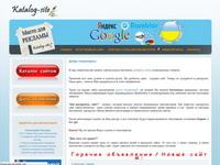 katalog-site.org