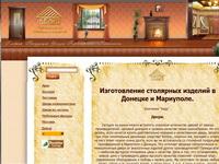 kedrk.com.ua