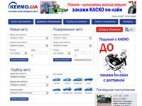 kermo.ua
