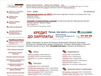 kolmovo.ru