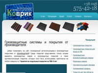 kovrik.in.ua