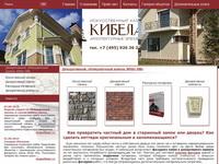 kybela-dekor.ru