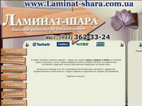 laminat-shara.com.ua