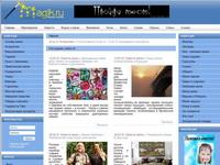 magik.ru