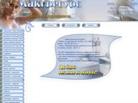 maksresurs.info