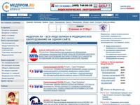 medprom.ru
