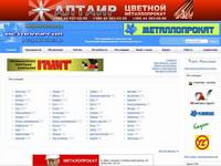 metalportal.com.ua