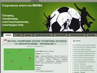 mikmasport.ru