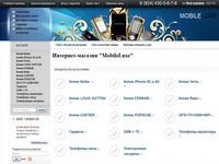 mobileluxe.ru
