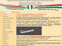 motonostra.net