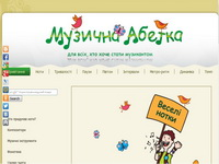 muzabetka.com.ua