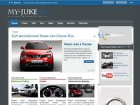 my-juke.ru