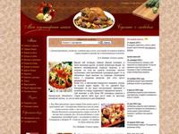 mycookery.net